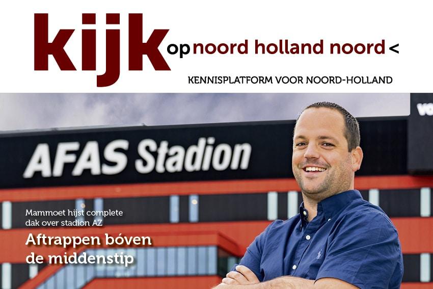 Kijk op Noord-Holland noord